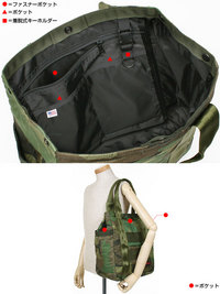 BRIEFING[ブリーフィング]BACKET TOTE PONCHO CAMO
