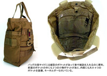 BRIEFING[ブリーフィング]BACKET TOTE:バケットトート ミリタリーコーデュラ