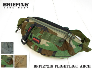 BRIEFING[ブリーフィング]FLIGHT LIGHT SERIES ARCH:アーチ